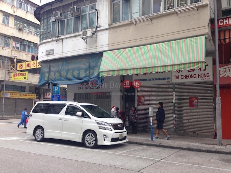 130 Ki Lung Street (130 Ki Lung Street) Sham Shui Po|搵地(OneDay)(1)