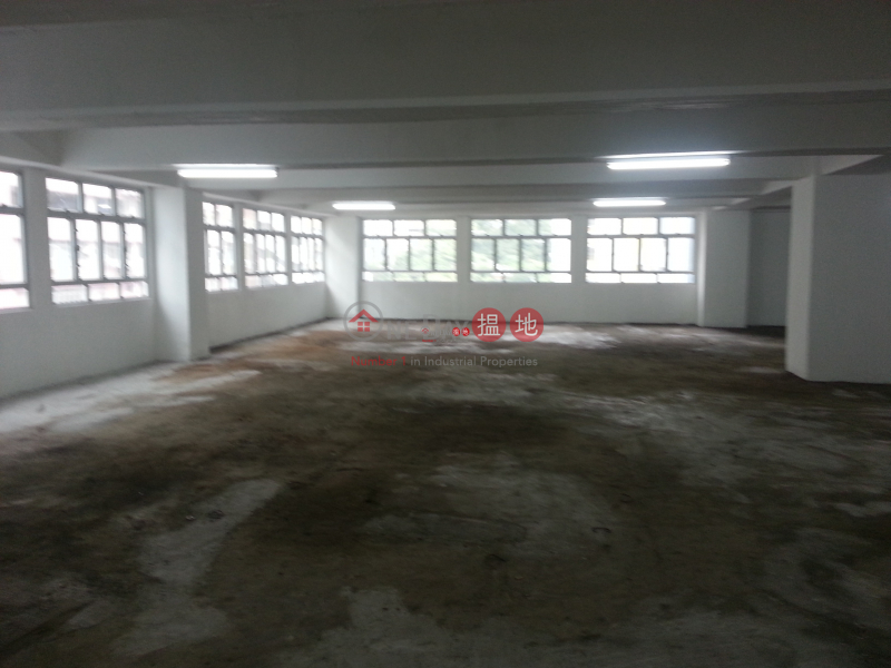 Property Search Hong Kong | OneDay | Industrial Rental Listings, Kwai Wan Industrial Building*