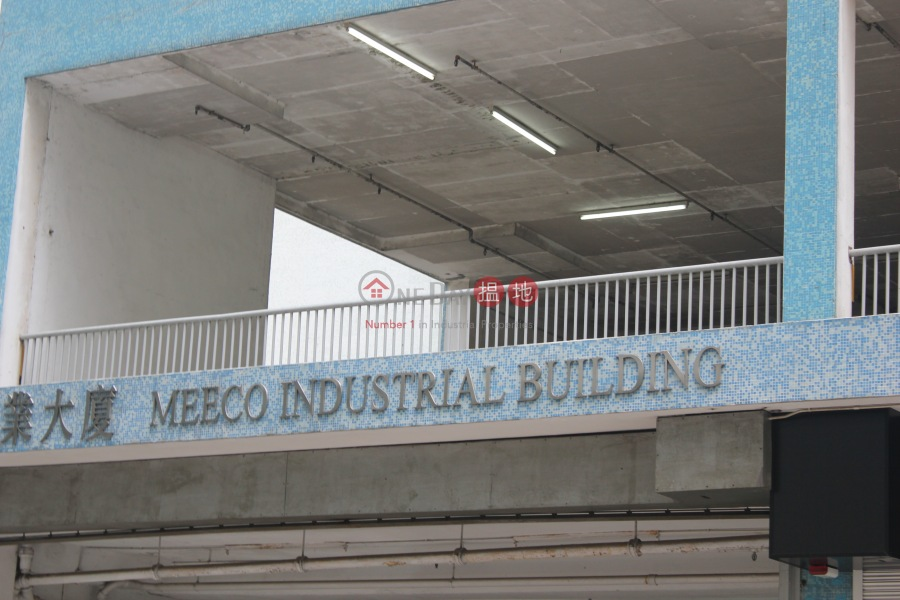Mecco Industrial Building (Mecco Industrial Building) Fo Tan|搵地(OneDay)(4)