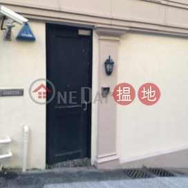 75 Repulse Bay Road|淺水灣道75號