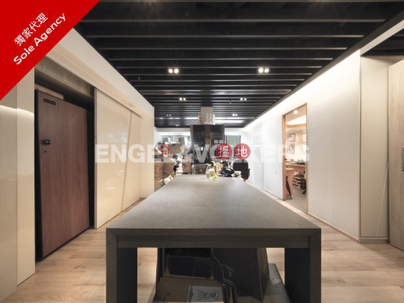 Studio Flat for Sale in Aberdeen, ABBA Commercial Building 利群商業大廈 Sales Listings | Southern District (EVHK44011)