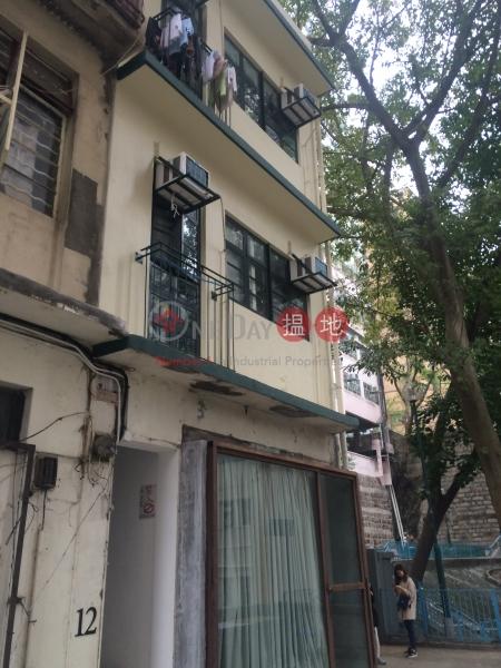 No 12 Wing Lee Street (No 12 Wing Lee Street) Soho|搵地(OneDay)(1)