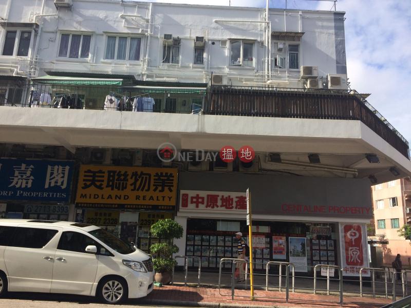 又一樓 C座 (Block C Yau Yat Lau) 又一村|搵地(OneDay)(1)