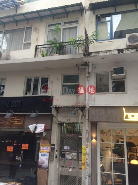 2-4 Elgin Street (2-4 Elgin Street) Soho|搵地(OneDay)(2)
