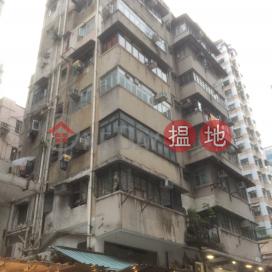 37-39 Parkes Street,Jordan, Kowloon