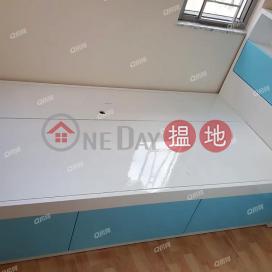 Yee Tiam Building | 2 bedroom High Floor Flat for Rent|Yee Tiam Building(Yee Tiam Building)Rental Listings (XGGD803100022)_0