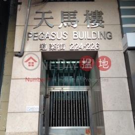 Pegasus Building ,Prince Edward, Kowloon