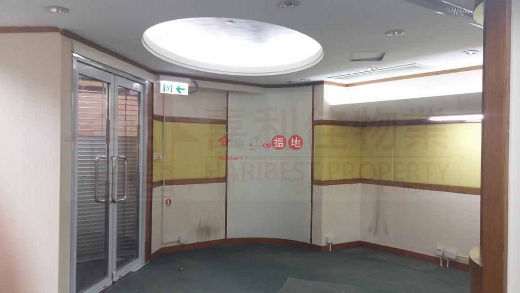 Fo Tan Industrial Centre, Fo Tan Industrial Centre 富騰工業中心 Rental Listings | Sha Tin (charl-04595)