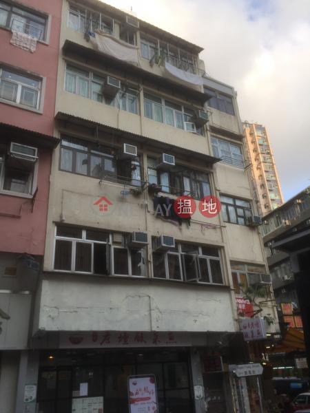 健康樓 (Kin Hong House) 慈雲山|搵地(OneDay)(1)