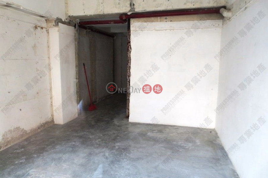 Property Search Hong Kong   OneDay   Retail, Rental Listings   LYNDHURST TERRACE