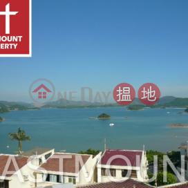 西貢 Hillock, Chuk Yeung Road 竹洋路樂居別墅出售-近西貢市及香港學堂 | 物業 ID:1263樂居出售單位|樂居(Hillock)出售樓盤 (EASTM-SSKH416)_0