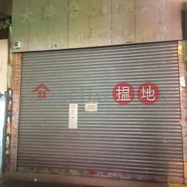 7 Ki Lung Street|基隆街7號
