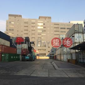 Asia Logistics Hub-SF Centre|亞洲物流中心 - 順豐大廈