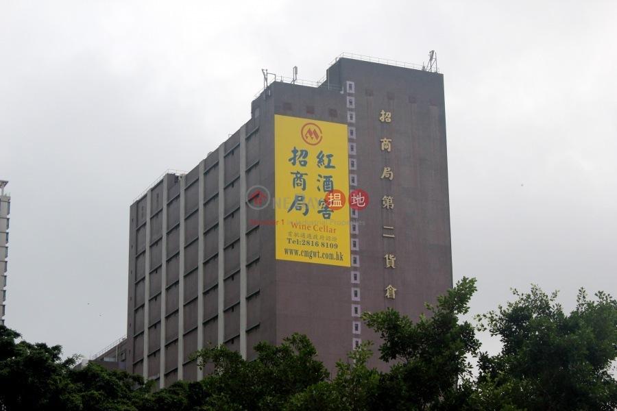 招商局第二貨倉 (Chinese Merchants Godown B) 堅尼地城|搵地(OneDay)(2)