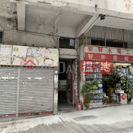353-354 Ma Tau Wai Road,To Kwa Wan, Kowloon