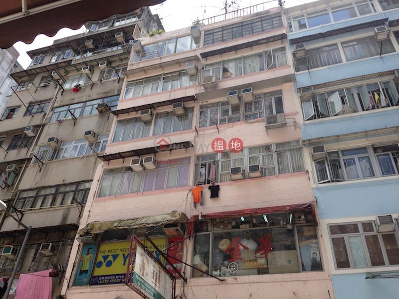 白加士街41號 (41 Parkes Street) 佐敦 搵地(OneDay)(1)