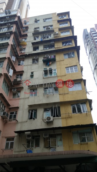 Bedford Mansion (Bedford Mansion) Tai Kok Tsui|搵地(OneDay)(3)