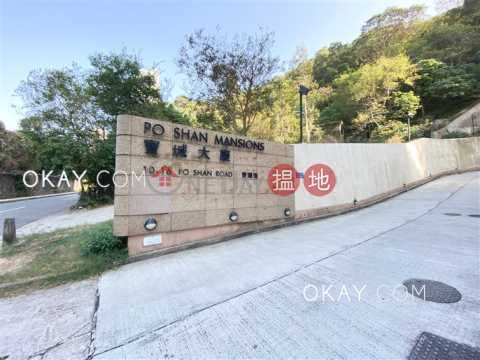 3房3廁,實用率高,連車位,露台《寶城大廈出售單位》|寶城大廈(Po Shan Mansions)出售樓盤 (OKAY-S355935)_0