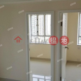鄰近地鐵,,交通方便《永富閣買賣盤》|永富閣(Wing Fu Mansion)出售樓盤 (XGXJ570500006)_3