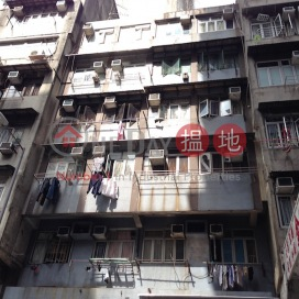 5-7 Shantung Street|山東街5-7號