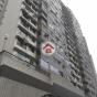 榮華閣 (Winner Court) 西區醫院道18號|- 搵地(OneDay)(2)