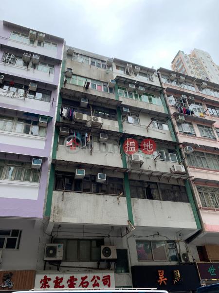 49 Cooke Street (49 Cooke Street) Hung Hom|搵地(OneDay)(1)