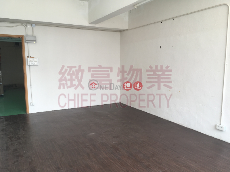 Chiap King Industrial Building, 114 King Fuk Street | Wong Tai Sin District, Hong Kong | Rental HK$ 6,500/ month