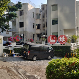 96 Repulse Bay Road,Repulse Bay, Hong Kong Island