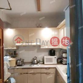 超大戶型,環境優美《柏麗豪園3座買賣盤》 柏麗豪園3座(Parkside Villa Block 3)出售樓盤 (XGXJ576500218)_0