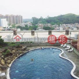 名人大宅,有匙即睇,即買即住,乾淨企理,開揚遠景《新元朗中心1座租盤》|新元朗中心1座(Sun Yuen Long Centre Block 1)出租樓盤 (XGXJ574400186)_0