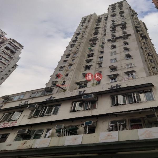 葵涌志昌樓 (Kwai Chung Gee Chang House) 葵涌|搵地(OneDay)(2)