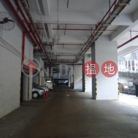 金來工業大廈|南區金來工業大廈(Kingley Industrial Building)出租樓盤 (WK1054)_0