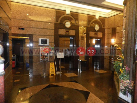 Shop for Rent in Causeway Bay|Wan Chai DistrictCircle Tower(Circle Tower)Rental Listings (H000368925)_0