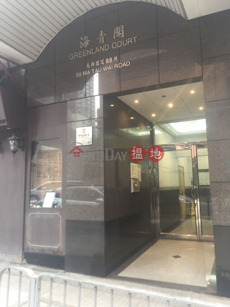 Greenland Court (Greenland Court) Hung Hom|搵地(OneDay)(1)