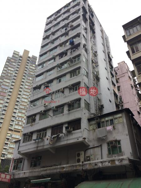Yue Wah Building (Yue Wah Building) Sham Shui Po|搵地(OneDay)(1)