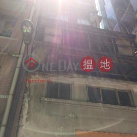 21 Sai Yuen Lane|西源里21號