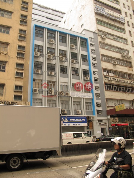 Easy-Pack Industrial Building (Easy-Pack Industrial Building) Kwun Tong|搵地(OneDay)(2)