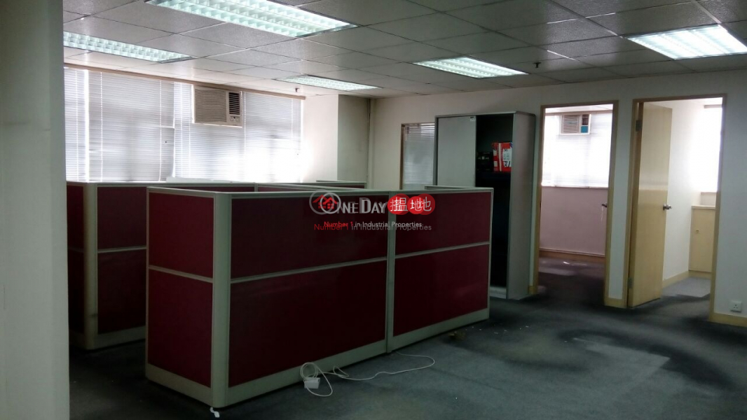 Property Search Hong Kong | OneDay | Industrial Rental Listings, Goldfield Industrial Centre