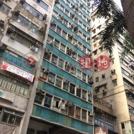 貴榮大廈,灣仔, 香港島