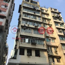 Sun Nam Fung Mansion|新南風大廈