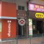 寬德大廈 (Foon Tak Building) 葵青盛芳街號38-44號|- 搵地(OneDay)(3)
