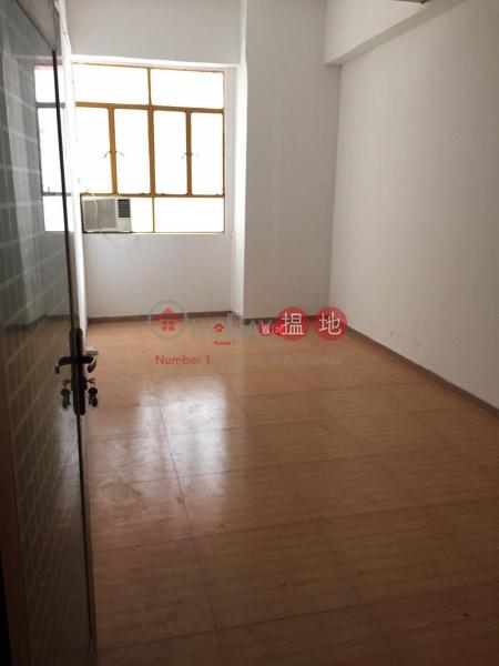office,warehouse 10-14 Kung Yip Street | Kwai Tsing District Hong Kong Rental HK$ 3,000/ month