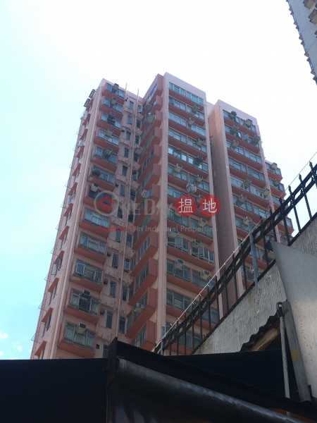 Yik Fat Building (Yik Fat Building) Yuen Long|搵地(OneDay)(1)