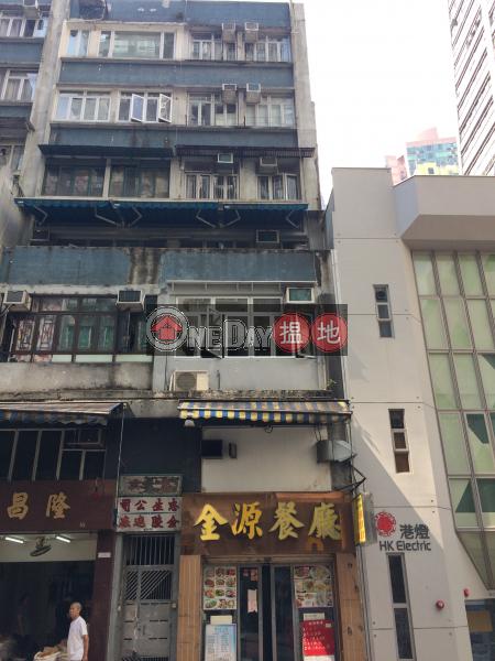 水坑口街14號 (14 Possession Street) 上環|搵地(OneDay)(2)