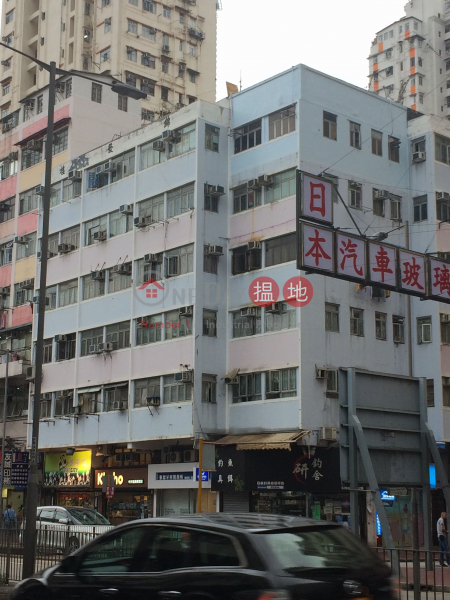 Kam Fat Building (Kam Fat Building) Tsuen Wan West|搵地(OneDay)(2)