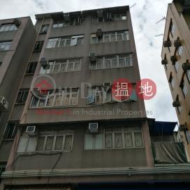 43-45 Ap Lei Chau Main St,Ap Lei Chau, Hong Kong Island