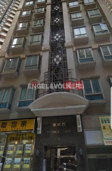 西半山一房筍盤出售|住宅單位6衛城道 | 西區香港-出售HK$ 680萬