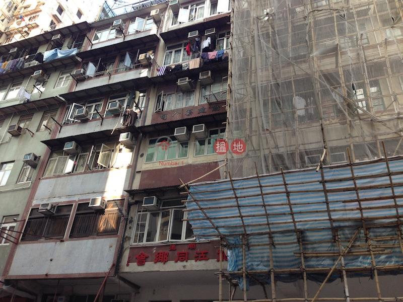 大南街36號 (36 Tai Nan Street) 太子 搵地(OneDay)(2)