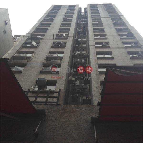 Kam Shing Building (Kam Shing Building) Wan Chai|搵地(OneDay)(4)