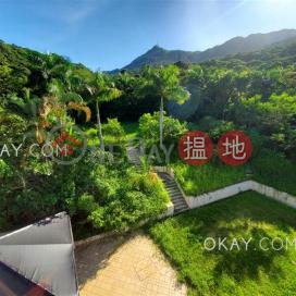 Stylish house with rooftop, balcony   Rental Ho Chung New Village(Ho Chung New Village)Rental Listings (OKAY-R387122)_0